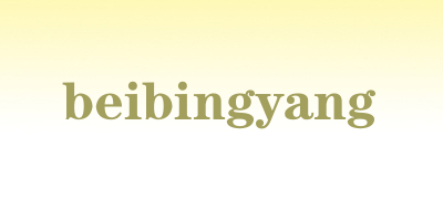 beibingyang芦荟盆栽