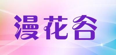 漫花谷芦荟盆栽