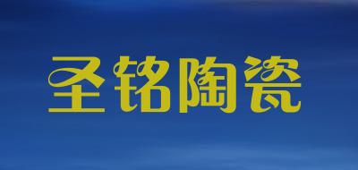 圣铭陶瓷接头筷