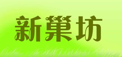 新巢坊悬挂花架