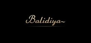 巴利迪亚运动凉鞋
