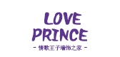 情歌王子玻璃纸