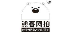 熊客电子相册