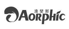AORPHIC是什么牌子_澳斐斯家纺品牌怎么样?
