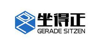 Gerade Sitzen是什么牌子_坐得正品牌怎么样?