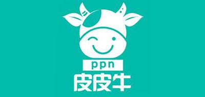 PPN是什么牌子_皮皮牛品牌怎么样?