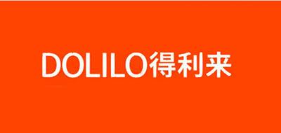 DOLILO是什么牌子_得利来品牌怎么样?