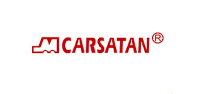 CARSATAN是什么牌子_车魔品牌怎么样?