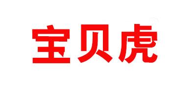 电动童车十大品牌排名NO.2