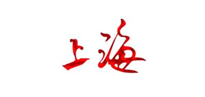 上海是什么牌子_上海品牌怎么样?