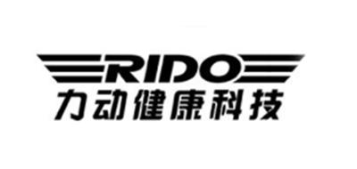 RIDO是什么牌子_力动品牌怎么样?