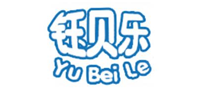 钰贝乐是什么牌子_钰贝乐品牌怎么样?
