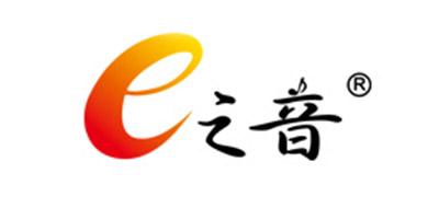 e之音是什么牌子_e之音品牌怎么样?