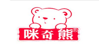 咪奇熊是什么牌子_咪奇熊品牌怎么样?
