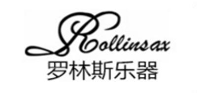 roullinsar是什么牌子_罗林斯品牌怎么样?
