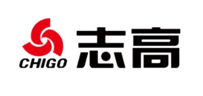 CHIGO是什么牌子_志高品牌怎么样?