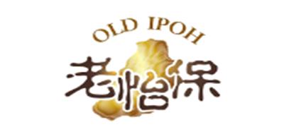 OLD IPOH是什么牌子_老怡保品牌怎么样?