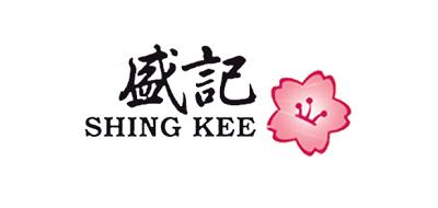 盛记/Shing Kee