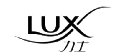 LUX是什么牌子_力士品牌怎么样?