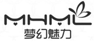 梦幻魅力是什么牌子_梦幻魅力品牌怎么样?