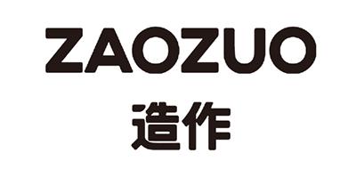 ZAOZUO是什么牌子_造作品牌怎么样?