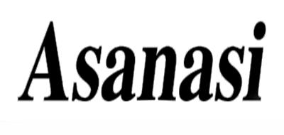 阿萨娜丝是什么牌子_阿萨娜丝品牌怎么样?