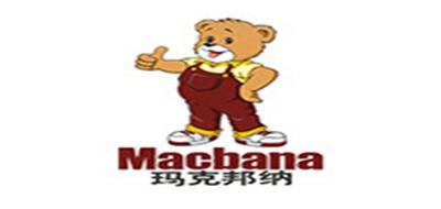 玛克邦纳/MACBANA