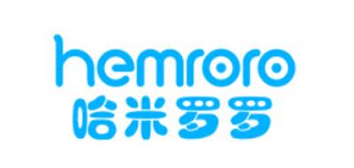 哈米罗罗是什么牌子_哈米罗罗品牌怎么样?