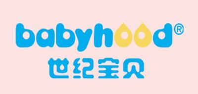 世纪宝贝/BABYHOOD