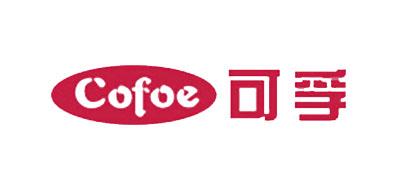 COFOE是什么牌子_可孚品牌怎么样?