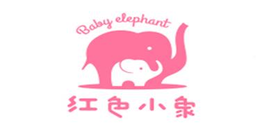 红色小象是什么牌子_红色小象品牌怎么样?