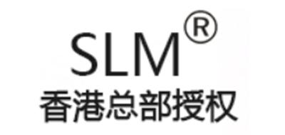 SLM是什么牌子_SLM品牌怎么样?