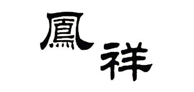 古琴十大品牌排名NO.9