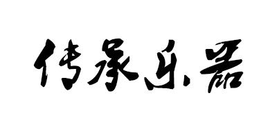 传承牌是什么牌子_传承牌品牌怎么样?