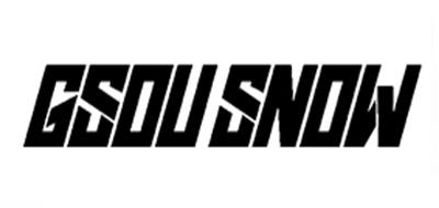 Gsou Snow是什么牌子_Gsou Snow品牌怎么样?