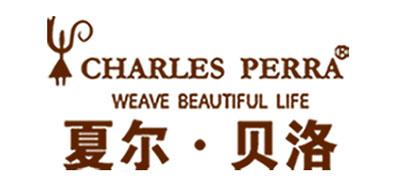 夏尔贝洛/Charles Perra