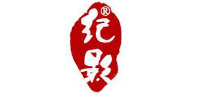 中山装十大品牌排名NO.10