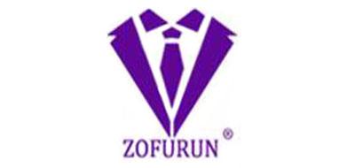 ZofuRun是什么牌子_佐弗迪品牌怎么样?