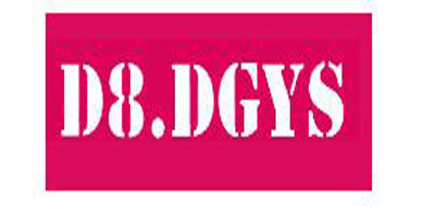 D8DGYS是什么牌子_D8DGYS品牌怎么样?