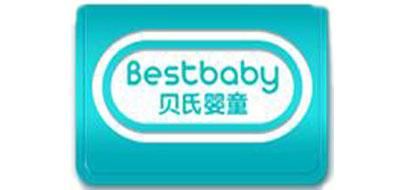 bestbaby是什么牌子_贝氏婴童品牌怎么样?