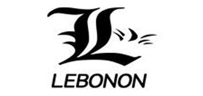 LEBONON是什么牌子_力伯侬品牌怎么样?