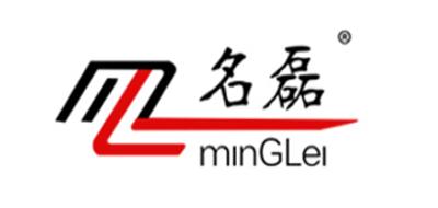 mlnGLel是什么牌子_名磊品牌怎么样?