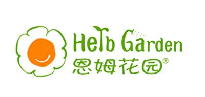 恩姆花园是什么牌子_恩姆花园品牌怎么样?