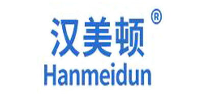 hanmeidun是什么牌子_汉美顿品牌怎么样?
