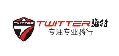 Twitter是什么牌子_骓特品牌怎么样?