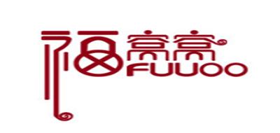 fuuoo是什么牌子_福窝窝品牌怎么样?