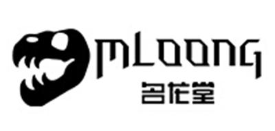 MLOONG是什么牌子_名龙堂品牌怎么样?