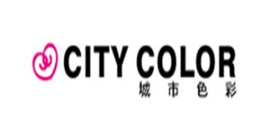 CityColor是什么牌子_城彩品牌怎么样?