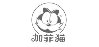 加菲猫是什么牌子_加菲猫品牌怎么样?