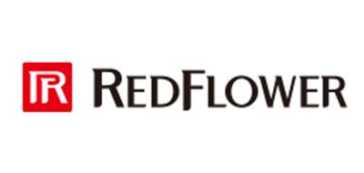 RedFlower是什么牌子_红吉花品牌怎么样?